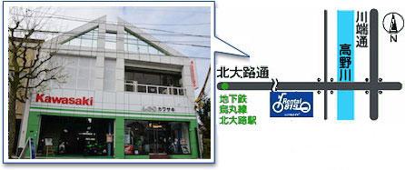 レンタルバイク洛北店