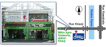 レンタルバイク洛北店 RENTAL819
