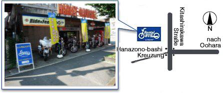 レンタルバイク 宝ヶ池 地図 RENTAL819