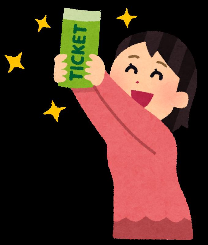 4月分サービスアンケート当選者発表   京都のバイクショップ 株式会社レオタニモト   TOP